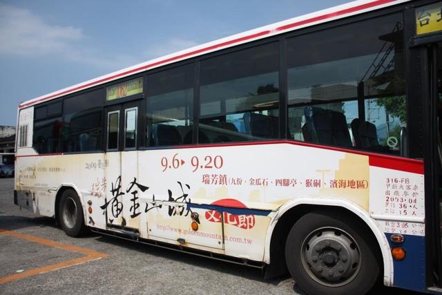 0990810瑞芳站316-FB - 瑞芳地區公車