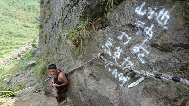 1050629茶壼山塗鴉清理紀錄 - 瑞芳公共論壇