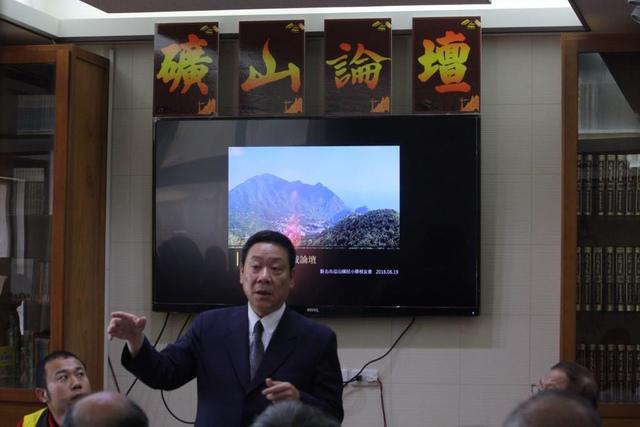 1050619金瓜石礦山論壇.李仁林會長發言 - 瑞芳公共論壇-礦山論壇