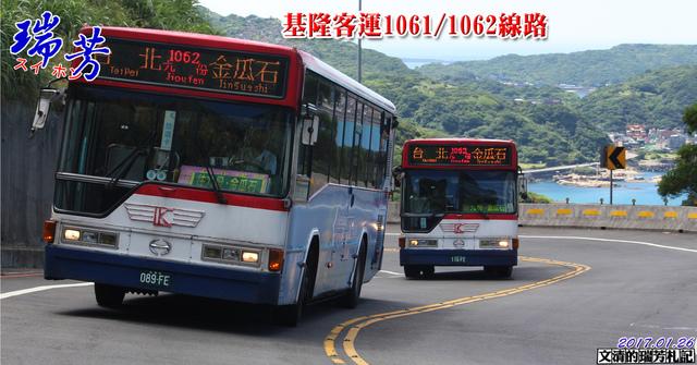 1060126基隆客運1062線路.jpg - 瑞芳地區公車
