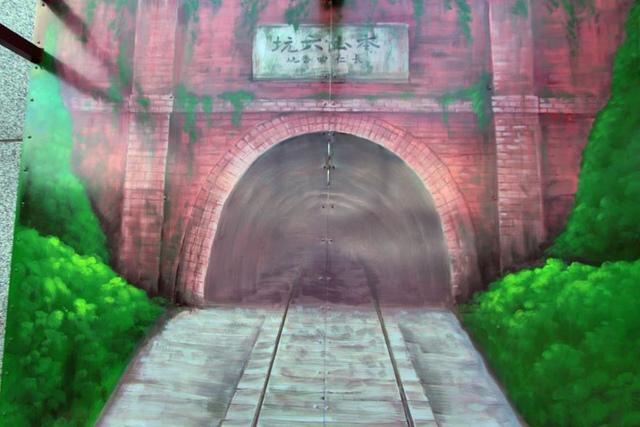 IMG_0274-2.jpg - 瑞芳公車亭