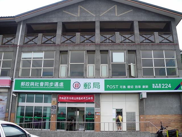 1061011九份郵局從汽車路搬回基山街 - 瑞芳地區郵局
