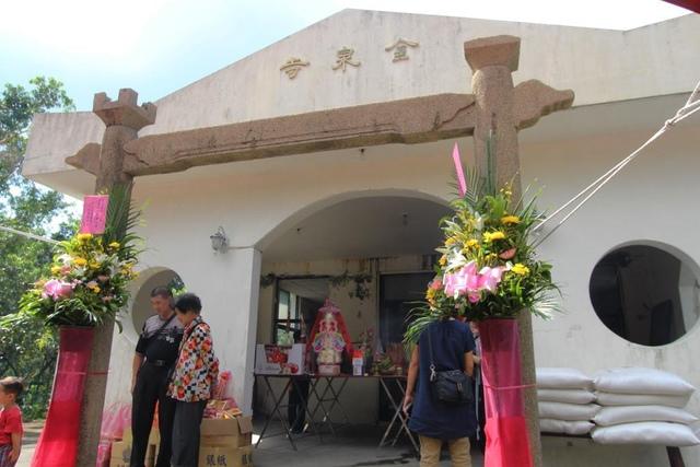 IMG_1572-2.jpg - 金瓜石金泉寺
