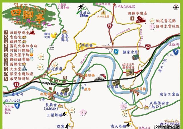 1030323四腳亭地圖v1.3版 - 瑞芳地區地圖