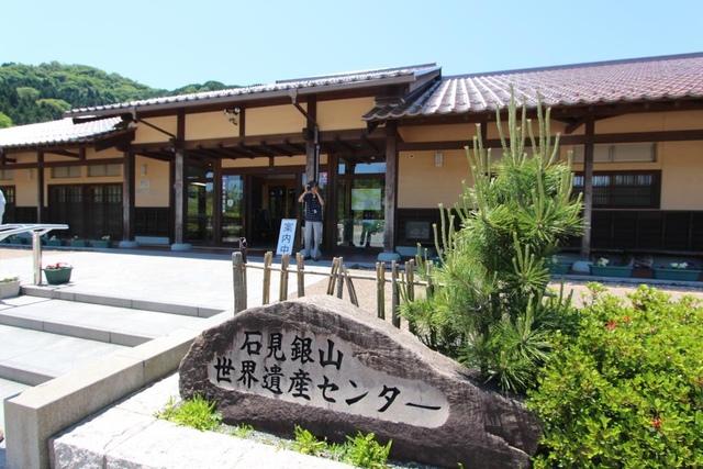 IMG_5011-2.jpg - 日本礦山.石見銀山