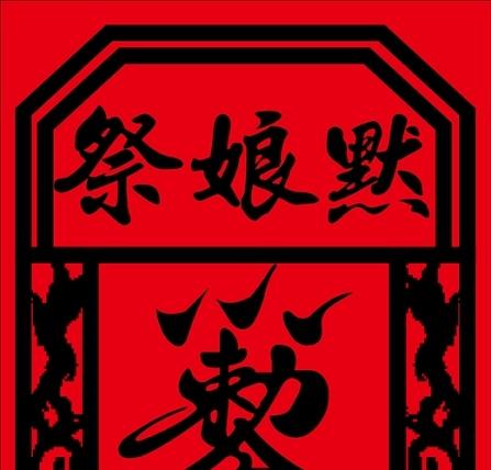 1460558298484-1.jpg - 礦山劇場