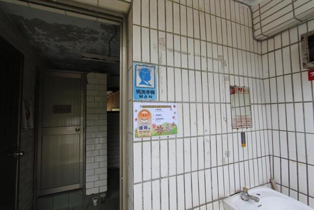 1040623九份隔頂公廁壞一年半觀旅局風管科無力修復 - 瑞芳公共論壇