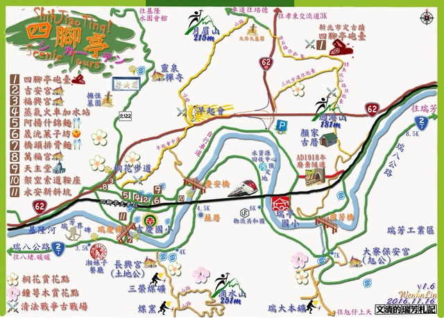 1051116四腳亭地圖v1.6版 - 瑞芳地區地圖