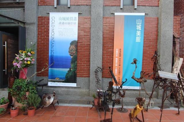 1041107蕭瀟雨攝影展開幕茶會紀錄4 - 瑞芳社區活動.藝文活動