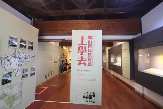 IMG_0599-2.jpg - 金瓜石黃金博物館