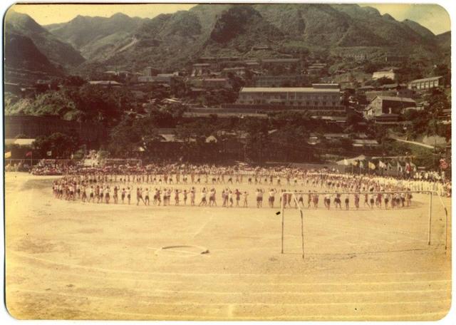 1975瑞芳區聯合運動會3 - 瓜山國小