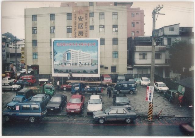 0830129選舉前3-2 - 瑞芳鎮民廣場