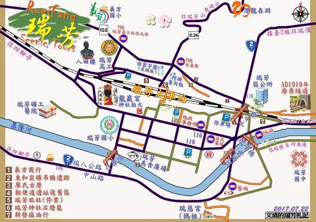 1060722瑞芳市區地圖v1.5版 - 瑞芳地區地圖