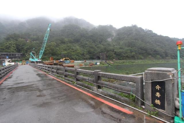 1060125猴硐介壽橋通車1041228 - 瑞芳橋樑