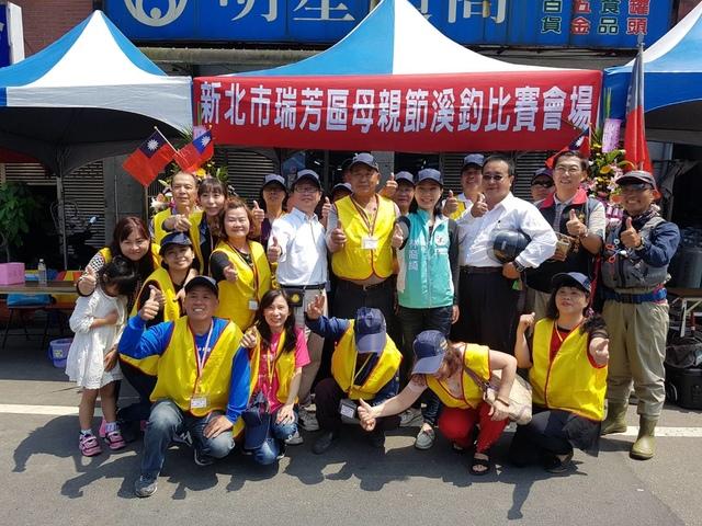 1060430慶祝106年母親節瑞芳溪釣比賽紀錄 - 瑞芳社區活動