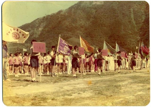 1975瑞芳區聯合運動會2 - 瓜山國小