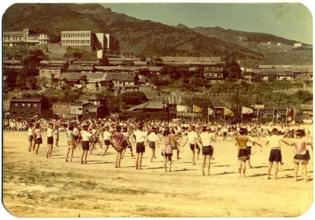 1975瑞芳區聯合運動會1 - 瓜山國小