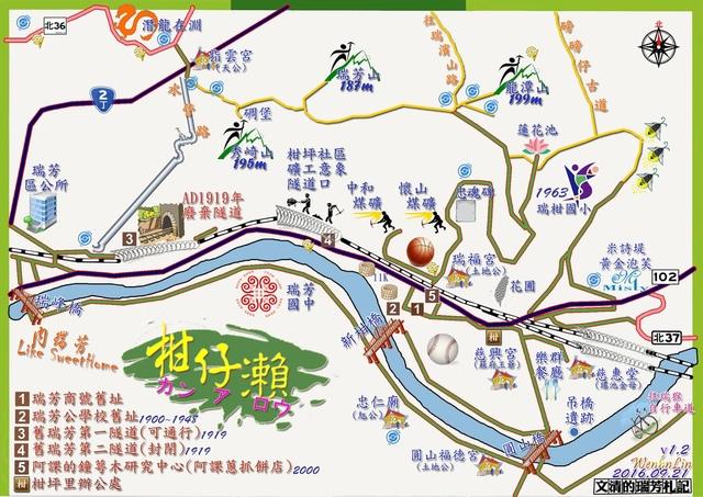 1050921柑仔瀨地圖v1.2版 - 瑞芳地區地圖