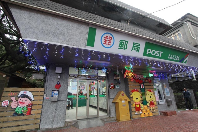 1031226金瓜石郵局 - 金瓜石風情