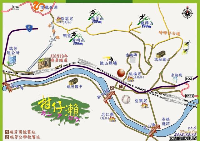 1021010柑仔瀨地圖v1.0版 - 瑞芳地區地圖