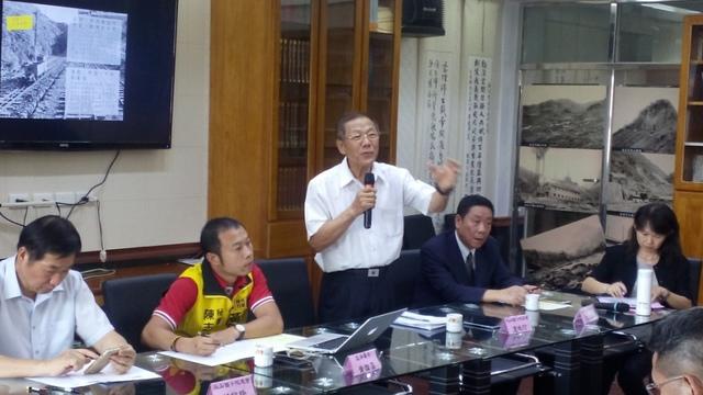 1050619金瓜石礦山論壇.連城珍理事長 - 瑞芳公共論壇-礦山論壇