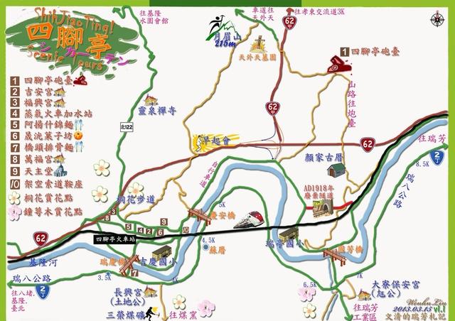 1020315四腳亭地圖v1.1版 - 瑞芳地區地圖