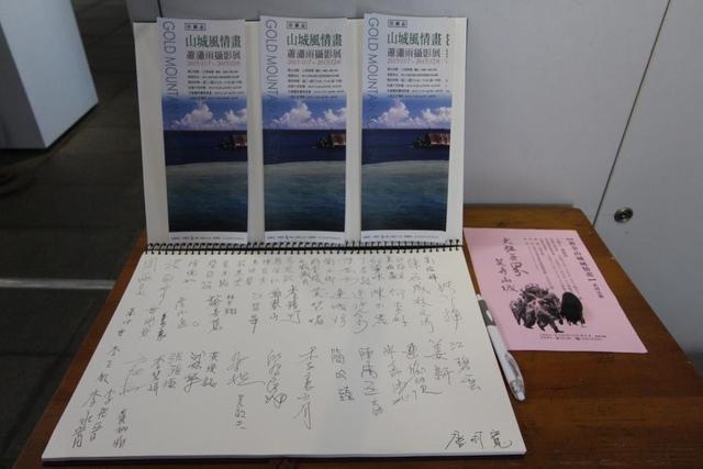 1041107蕭瀟雨攝影展開幕茶會紀錄7 - 瑞芳社區活動.藝文活動