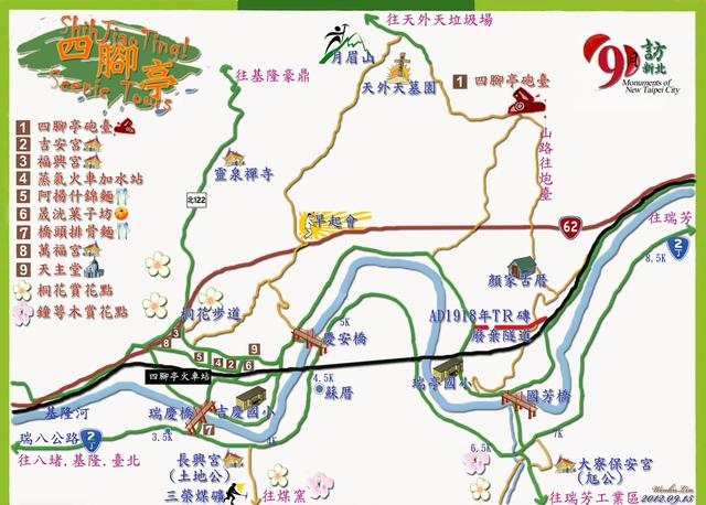 1010915四腳亭地圖v1.0版 - 瑞芳地區地圖