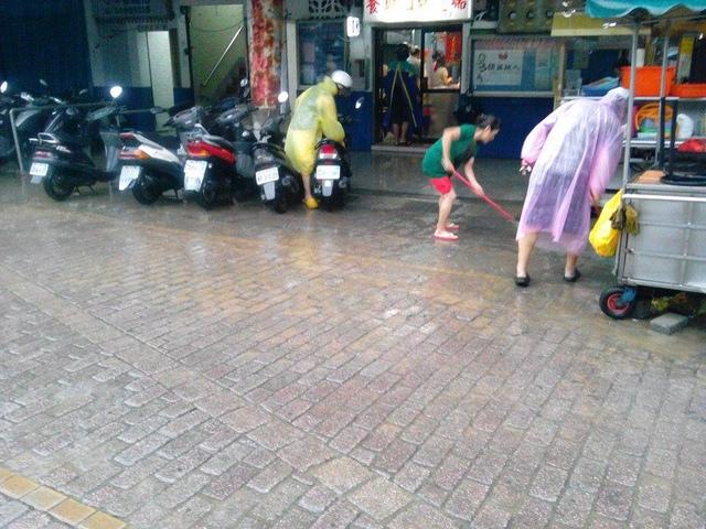 1030623瑞芳後街淹水2 - 瑞芳公共論壇-水資源