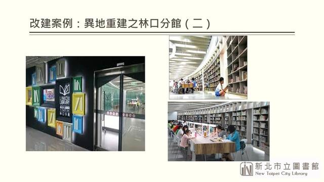 投影片10.JPG - 瑞芳鎮民廣場