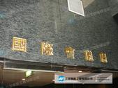 壓克力水晶字:國際會議廳