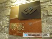 壓克力水晶字:聯豪 保險代理人股份有限公司