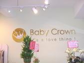 室內形象牆:新竹baby crown