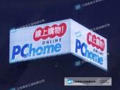LED&霓虹燈:PChome 線上購物