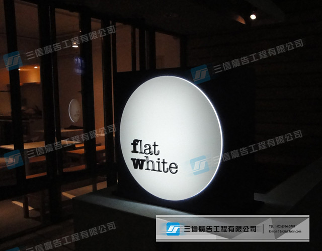 LED&霓虹燈:flat white