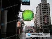LED&霓虹燈:鄧老師養生館