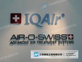 壓克力水晶字:IQAir AIR-O-SWISS