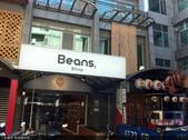 無接縫招牌:Beans
