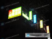 LED&霓虹燈:嚴老師 數學教室