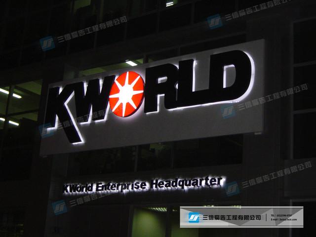 LED&霓虹燈:KWORLD