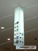 造型標示牌:室內指示標誌10