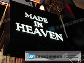 LED&霓虹燈:MADE IN HEAVEN-
