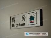造型標示牌:室內指示標誌5