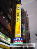 無接縫招牌:西門 Hotel