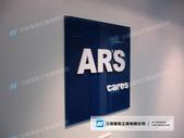 壓克力水晶字:ARS cares