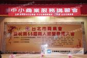 帆布&大圖輸出:台北市商業會