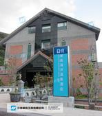戶外指標:東森海洋溫泉酒店