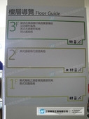 造型標示牌:室內指示標誌7