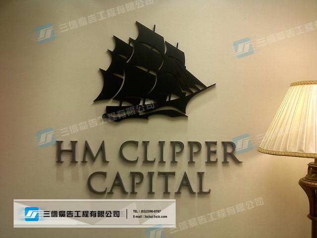 壓克力水晶字:HM  CLIPPER  CAPITAL