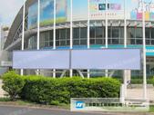 壓克力&中空板招牌:南港展覽館-外圍